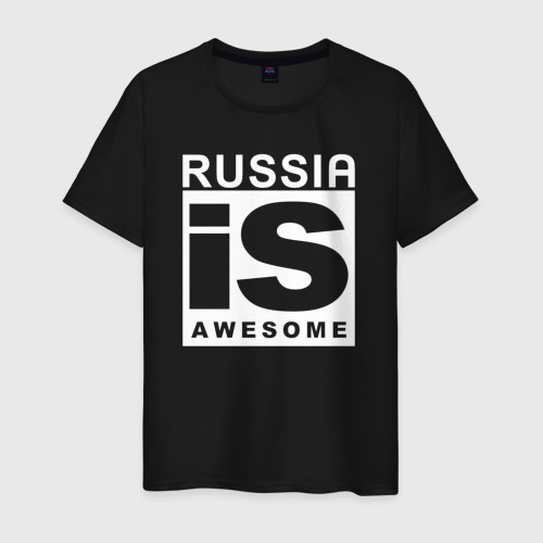 Мужская футболка хлопок RUSSIA IS AWESOME - бренд