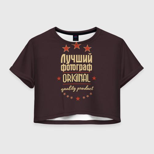 Женская футболка Crop-top 3D Лучший фотограф
