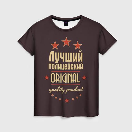 Женская футболка 3D Лучший полицейский