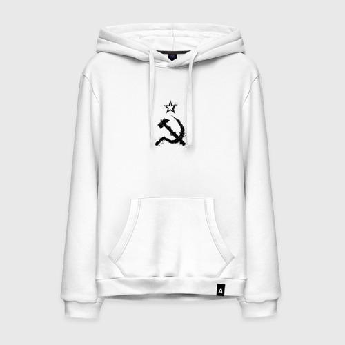 Мужская толстовка хлопок СССР