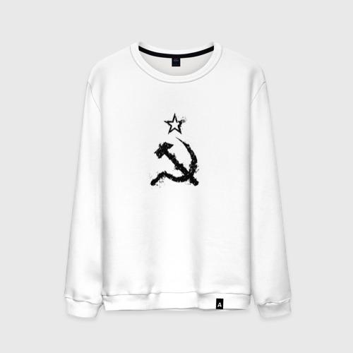 Мужской свитшот хлопок СССР