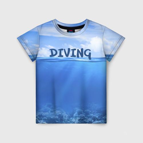 Детская футболка 3D Дайвинг