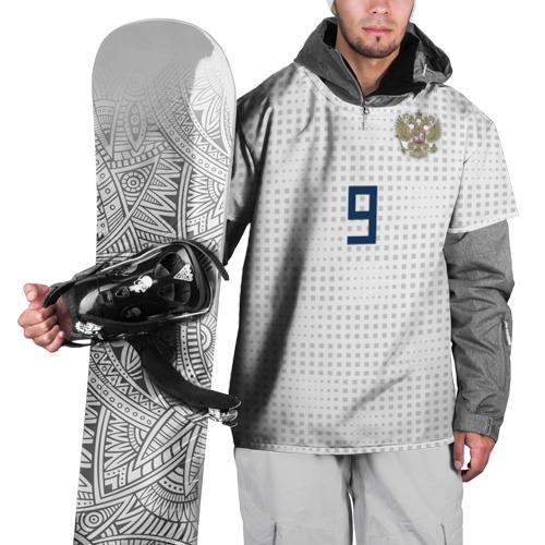 Накидка на куртку 3D Kokorin away WC 2018