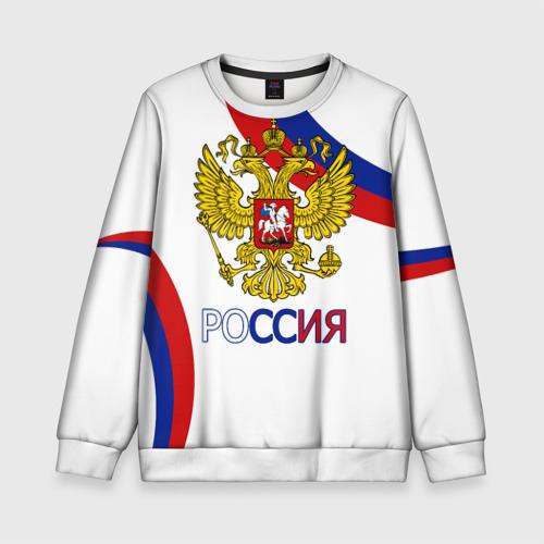 Детский свитшот 3D Россия Триколор