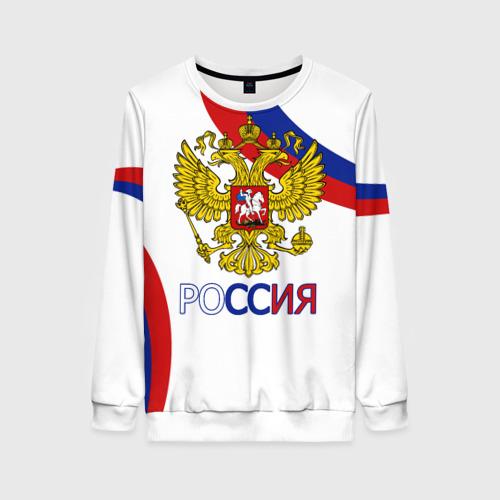 Женский свитшот 3D Россия Триколор