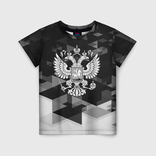 Детская футболка 3D Russia Black&White Abstract
