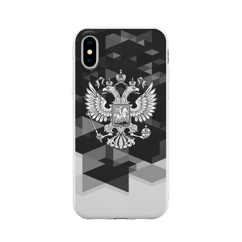 Чехол для iPhone X матовый Russia Black&White Abstract