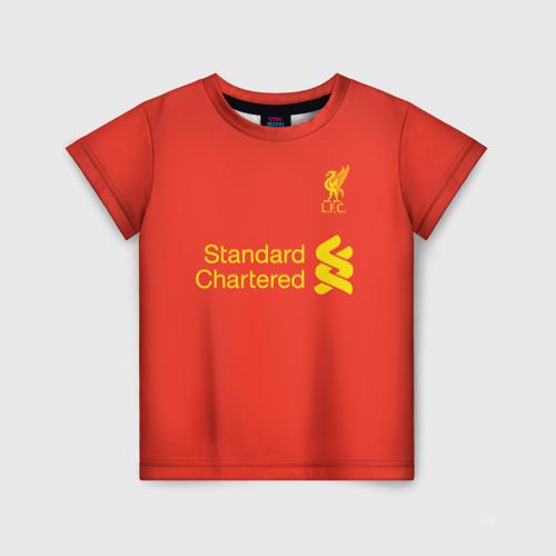 Детская футболка 3D Форма Алекс Окслейд-Чемберлен