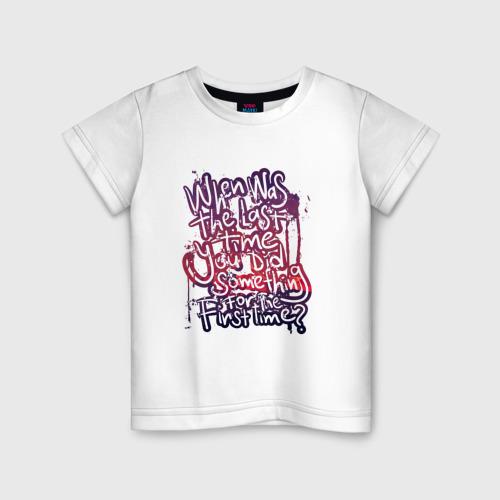 Детская футболка хлопок Граффити