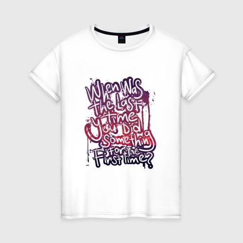 Женская футболка хлопок Граффити