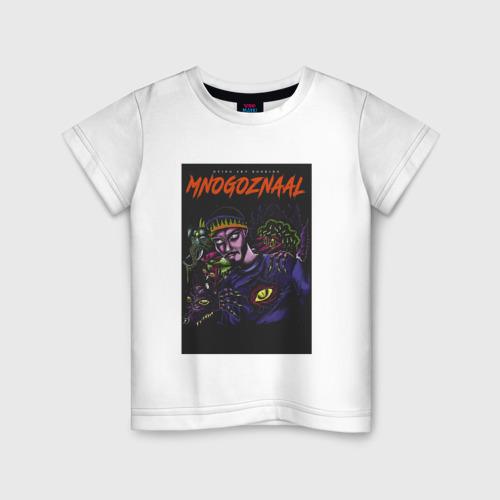 Детская футболка хлопок Mnogoznaal