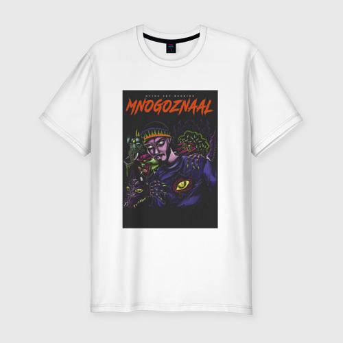 Мужская футболка хлопок Slim Mnogoznaal