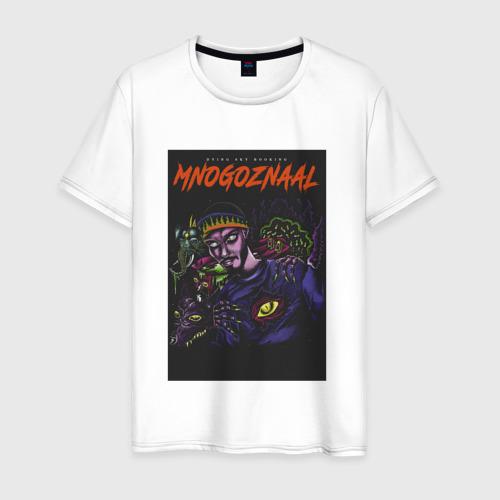 Мужская футболка хлопок Mnogoznaal