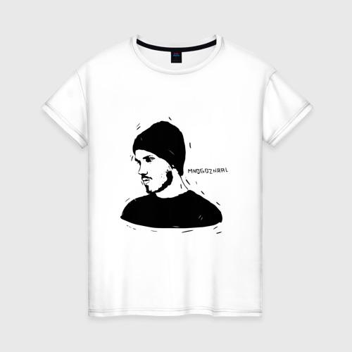 Женская футболка хлопок  Mnogoznaal_9