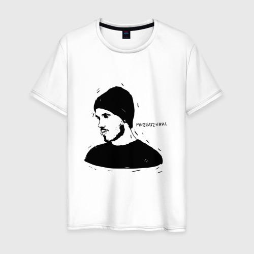 Мужская футболка хлопок  Mnogoznaal_9