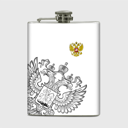 Фляга Герб РФ White