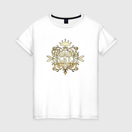 Женская футболка хлопок Barber wife GOLD
