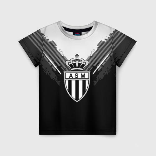 Детская футболка 3D Monaco abstract original