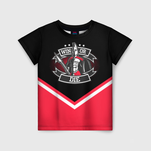 Детская футболка 3D Win or Die!