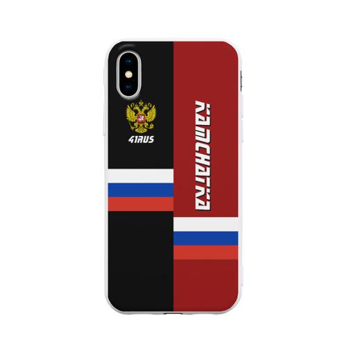 Чехол для iPhone X матовый KAMCHATKA (Камчатка)