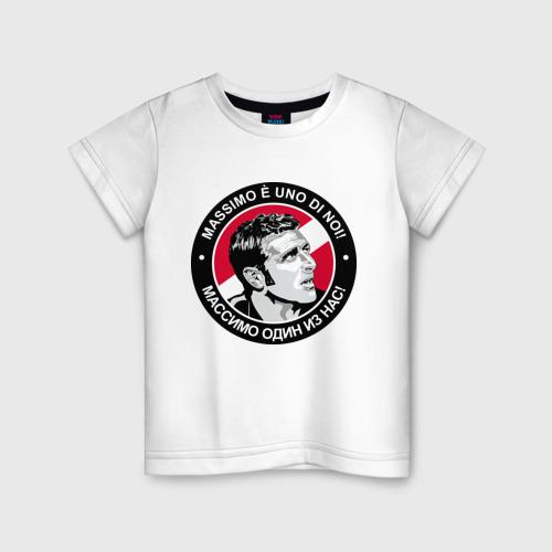 Детская футболка хлопок Один из нас