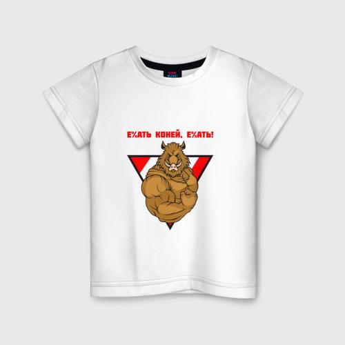 Детская футболка хлопок Свиньи против коней