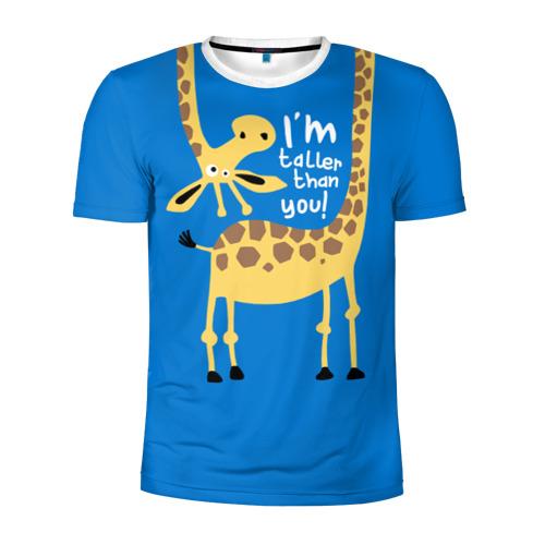 Мужская футболка 3D спортивная I am taller than you !