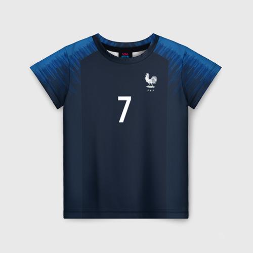 Детская футболка 3D Griezmann home 18-19 WC