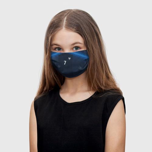 Детская маска (+5 фильтров) Griezmann home 18-19 WC