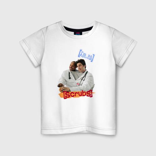 Детская футболка хлопок Сериал клиника