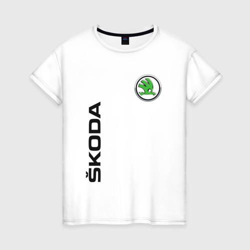 Женская футболка хлопок Skoda Auto a.s.