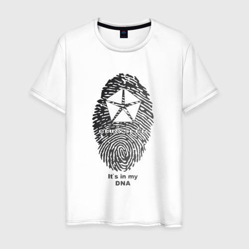 Мужская футболка хлопок Chrysler it's in my DNA