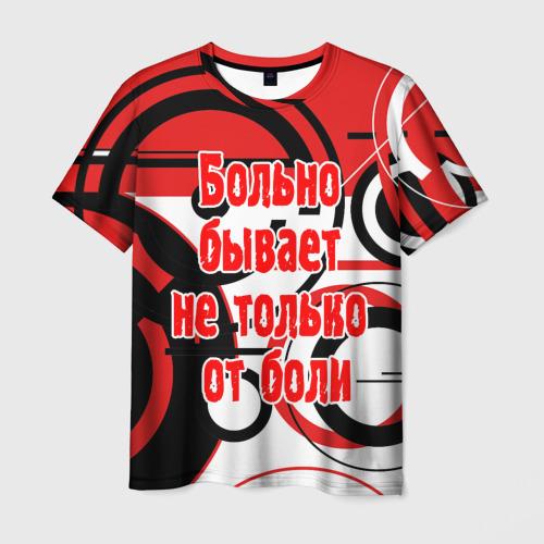Мужская футболка 3D Цитата Земфиры