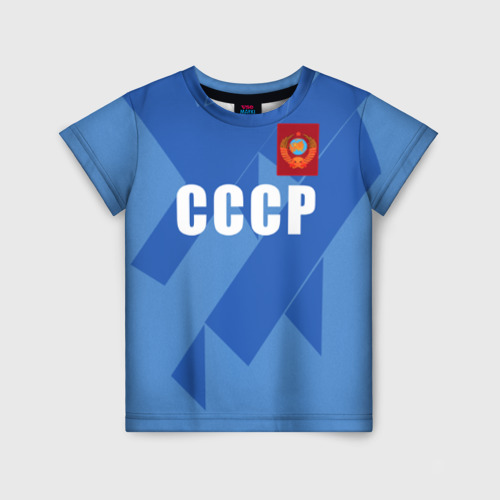 Детская футболка 3D Лев Яшин ретро