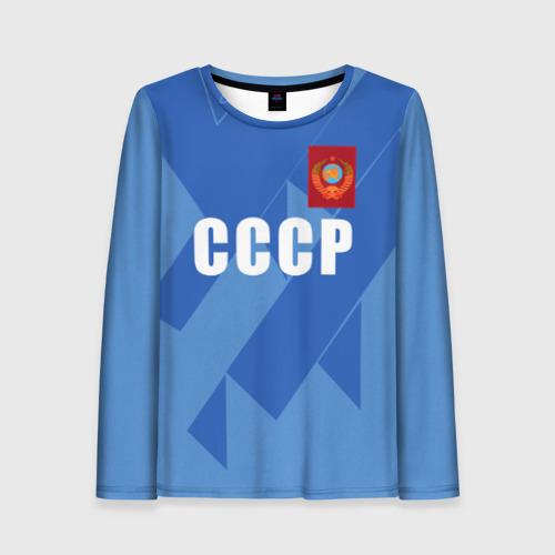 Женский лонгслив 3D Лев Яшин ретро