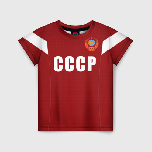 Детская футболка 3D Лев Яшин ретро 2