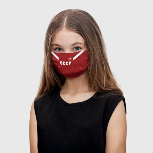 Детская маска (+5 фильтров) Лев Яшин ретро 2