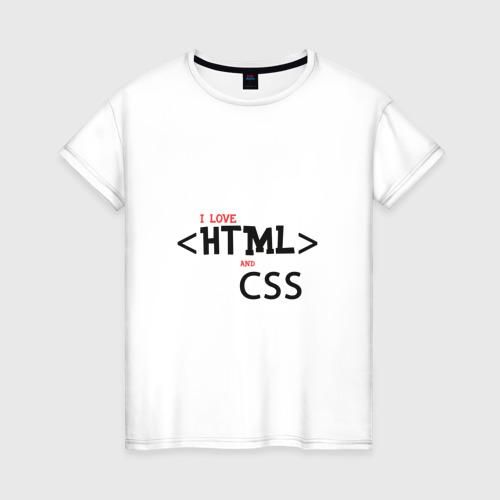 Женская футболка хлопок I love html and css