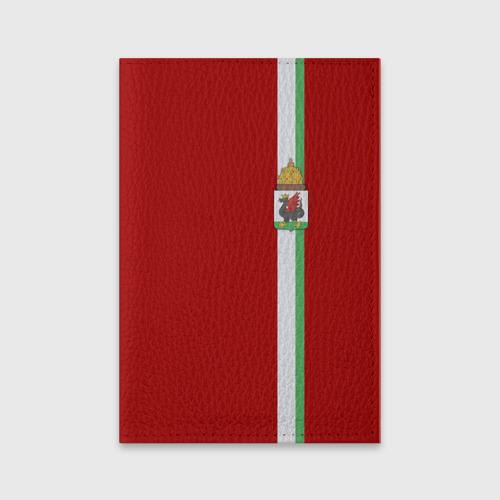 Обложка для паспорта матовая кожа Казань, лента с гербом