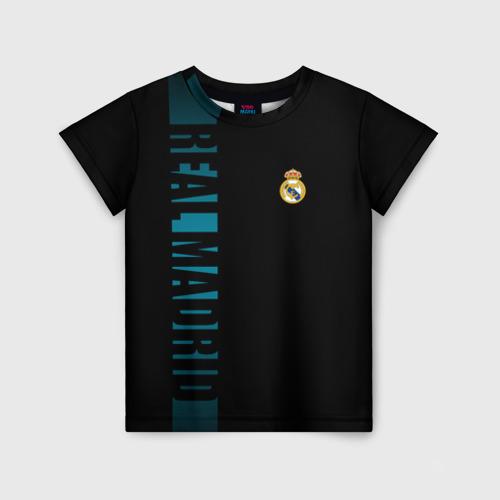 Детская футболка 3D  РЕАЛ МАДРИД | REAL MADRID