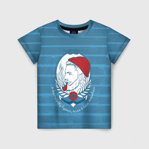 Детская футболка 3D Моряк