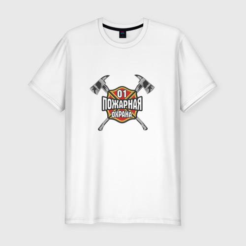 Мужская футболка хлопок Slim Пожарная охрана