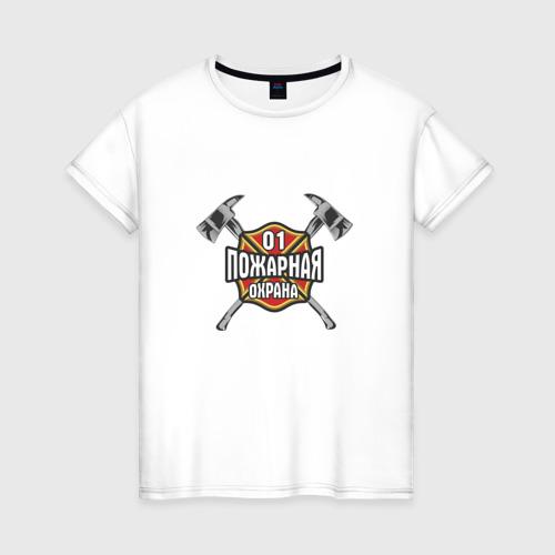 Женская футболка хлопок Пожарная охрана