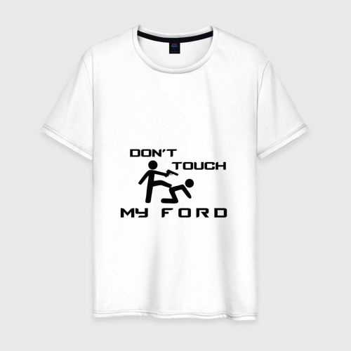 Мужская футболка хлопок Don't touch my Ford