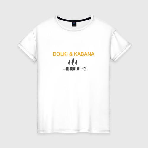 Женская футболка хлопок Дольки Кабана