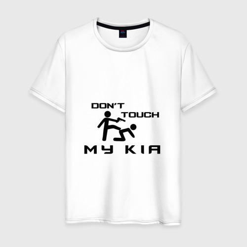 Мужская футболка хлопок Don't touch my Kia