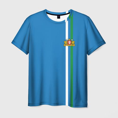 Мужская футболка 3D Свердловская область