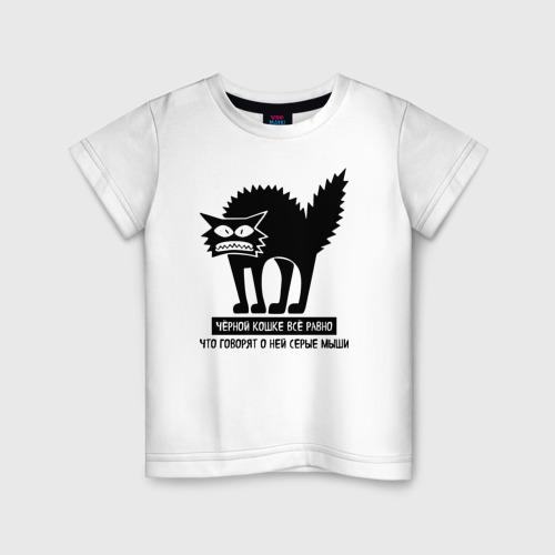 Детская футболка хлопок Кошка