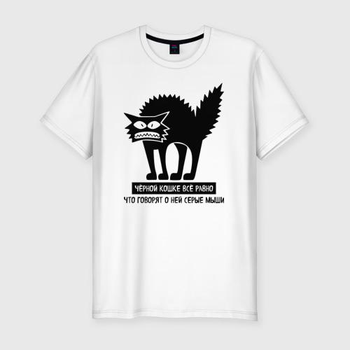 Мужская футболка хлопок Slim Кошка