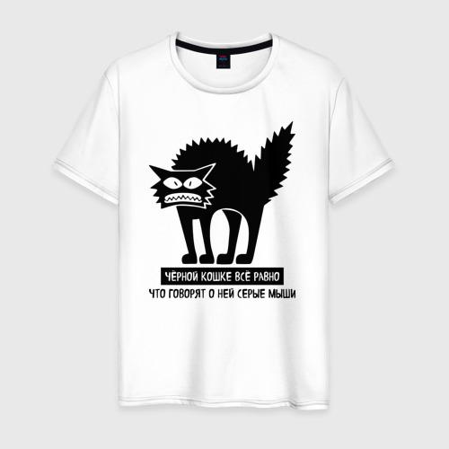Мужская футболка хлопок Кошка